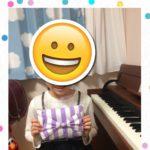 伊勢市のおすすめピアノ教室「たかのやピアノ教室」 合格ポイントカードでモチベーションアップ