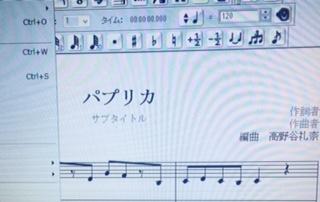 パプリカをピアノで弾きたいなら、譜面起こし編曲アレンジも得意