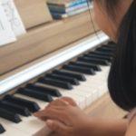 発表会の曲目は弾きたい曲がリクエストできる伊勢市の個人教室のドレミパレットたかのやピアノ教室