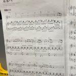 卒業式の曲の合唱の伴奏に向けたオーディション連取や校歌の清書も 伊勢市の出張ピアノレッスンはドレミパレットたかのやピアノ教室