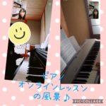 GW中もピアノオンラインレッスン無料体験受付いています 伊勢市ピアノ教室はドレミパレットピアノたかのやピアノ教室