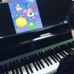 ショパン「幻想即興曲」を目標に体験レッスンからのご入会 伊勢市へピアノ出張レッスンはドレミパレットたかのやピアノ教室