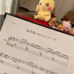 朝ドラ「おちょやん」の主題歌の演奏動画を投稿しました。好きな曲をリクエストできる伊勢市のドレミパレットたかのやピアノ教室